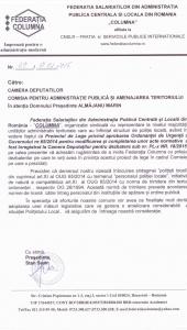 comisia pt.administratie publica